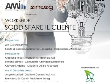 Workshop dell'Associazione Manager Immobiliari a Roma il 18 febbraio