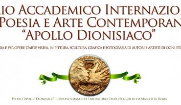 Logo Premio Apollo dionisiaco 2017 BR