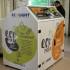 Earth Day – Ecolight lancia la campagna: butta il vecchio cellulare nell'EcoIsola RAEE