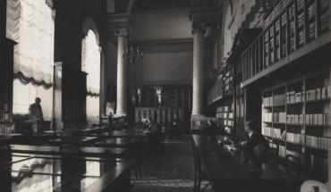 Biblioteca Ordine degli Avvocati di Roma 2