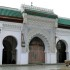 Marocco: Università Al Quaraouyine di Fes al servizio della formazione di Ulema e dell'apertura