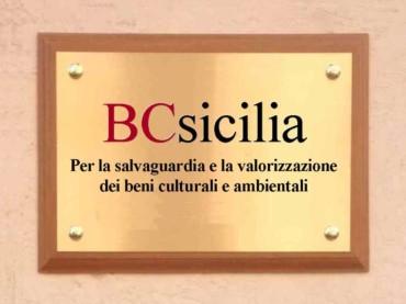 BCsicilia  Per la salvaguardia e la valorizzazione dei beni culturali e ambientali