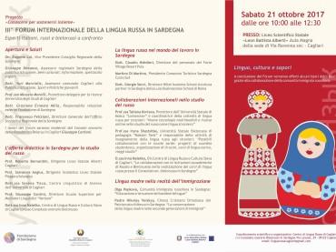 """21 ottobre, Cagliari capitale della Lingua Russa grazie al """"III° Forum Internazionale della Lingua Russa in Sardegna"""