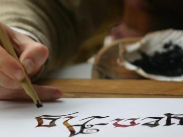 Calligrafia antica: riscoperta tra cultura e business Lo Scriptorium Foroiuliense realizza a mano i libri per il film sull'eretico cinquecentesco Menocchio