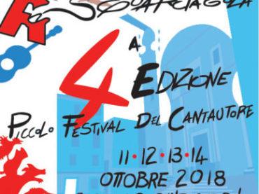 AL VIA LA 4^Edizione del PICCOLO FESTIVAL DEL CANTAUTORE & Premio A.Squarciagola