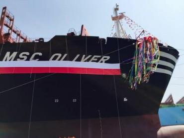 MSC, Consegnata la nave portacontainer MSC Oliver