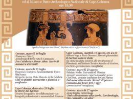 Timeless – Attualità dell'antico  Clay vs Plastic  Museo Archeologico Nazionale di Crotone