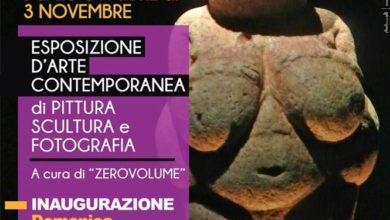 """Albenga la mostra artistica """"Pachamama"""", omaggio alla Madre Terra e ai suoi innumerevoli volti"""
