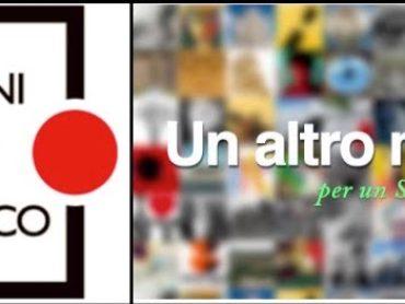 SEGNI DELLA MIA CITTA'  Video e Arte al Complesso Monumentale di San Pietro a Corte