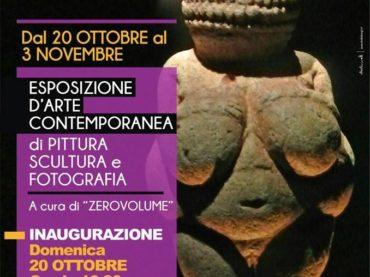 """Le sculture di Serenella Sossi a Palazzo Oddo ad Albenga (SV) per la mostra """"Pachamama"""