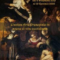 L'antica arte presepiale in scena di vita quotidiana  Museo Nazionale Archeologico della Sibaritide  Cassano all'Ionio (Cosenza)